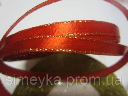 Лента атлас 0,5 см красная с люрексовой каймой. Заказ от 3 м