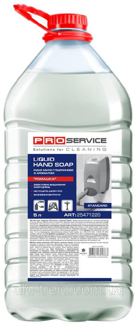 Мыло жидкое PRO Service 5л