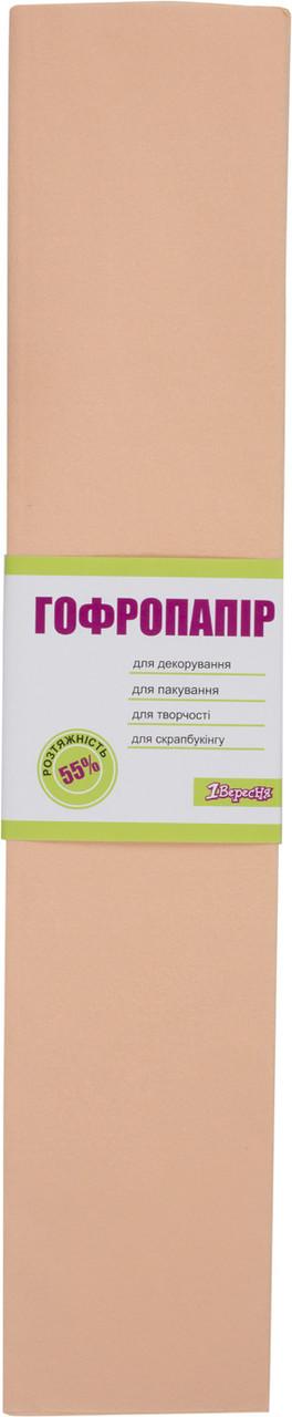 """Папір гофра №5 2м х50см 55% 26,4г/м2 """"1В"""" №705391 (персик)(10)(200)"""