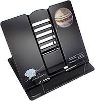 """Підставка для книг """"Leader"""" №922553/MQ1870 """"Планети"""" метал.,21х19х16,5см"""