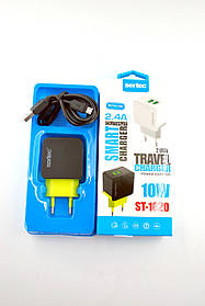 СЗУ-USB Sertec ST-1020 10W/2400 mAh 2 Usb + кабель Micro Usb Black/yellow
