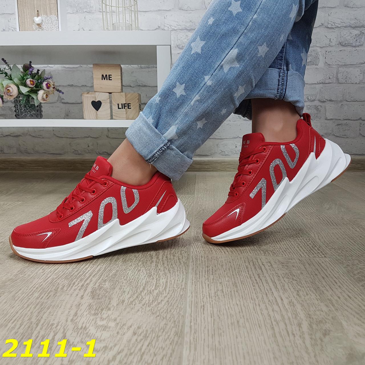 Кросівки на масивній підошві шарк SHARK червоні
