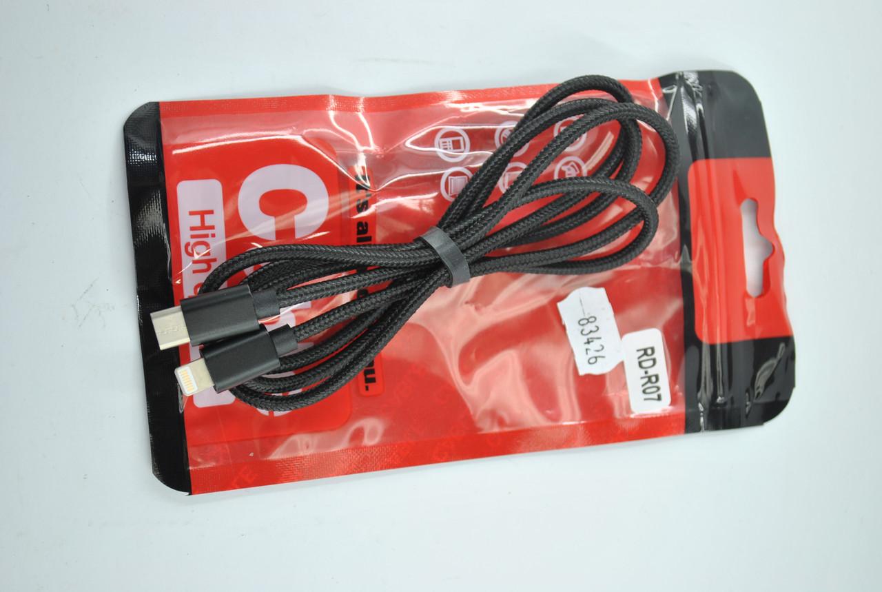 Кабель Usb-cable Type-C/iPhone RD-R07(PD/Data) Black