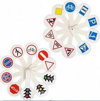 """Віяло """"Дорожні знаки"""" (20 дорожнх знаків)"""