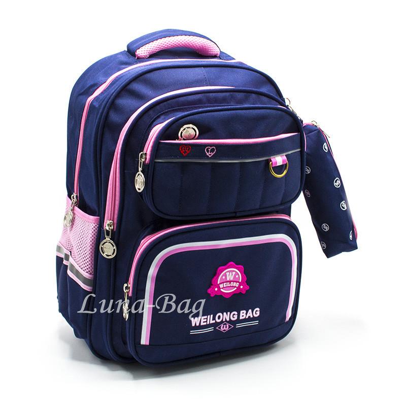 Рюкзак Школьный 4 Цвета Синий-Розовый