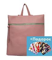 Рюкзак-сумка 4 Цвета Розовый