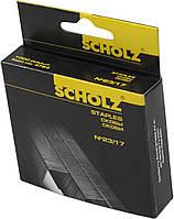 """Скоби """"Scholz"""" №23/17 (1000шт) №4764(10)"""