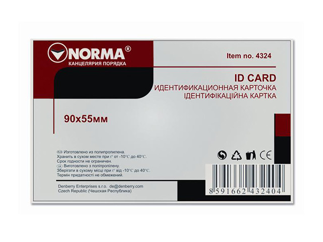 """Бейдж """"Norma"""" №4324 з кліпом і шпилькою 300мкм,55х90мм(50)"""