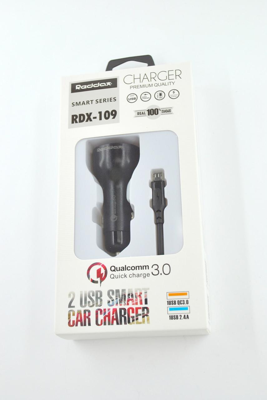 Автомобильное зарядное устройство RedDax RDX-109 2.4A 2 Usb + кабель Micro Usb Black