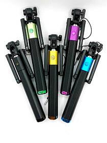 Держатель выдвижной для Selfi Locust One (с кабелем 3,5 мм, 80 см) Violet