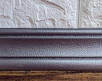 Гнучкий пластиковий плінтус Срібло (сірий самоклеючий багет настінний/підлоговий для панелей зд) 240*8 см