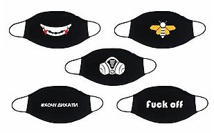 Набор масок png.print на лицо с принтом 5 шт Черный (0020)