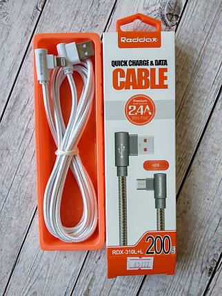 Кабель Usb-cable iPhone RedDax RDX-310 L+L 2.4A 2m (круглый, тканевой, Г-образный) White, фото 2