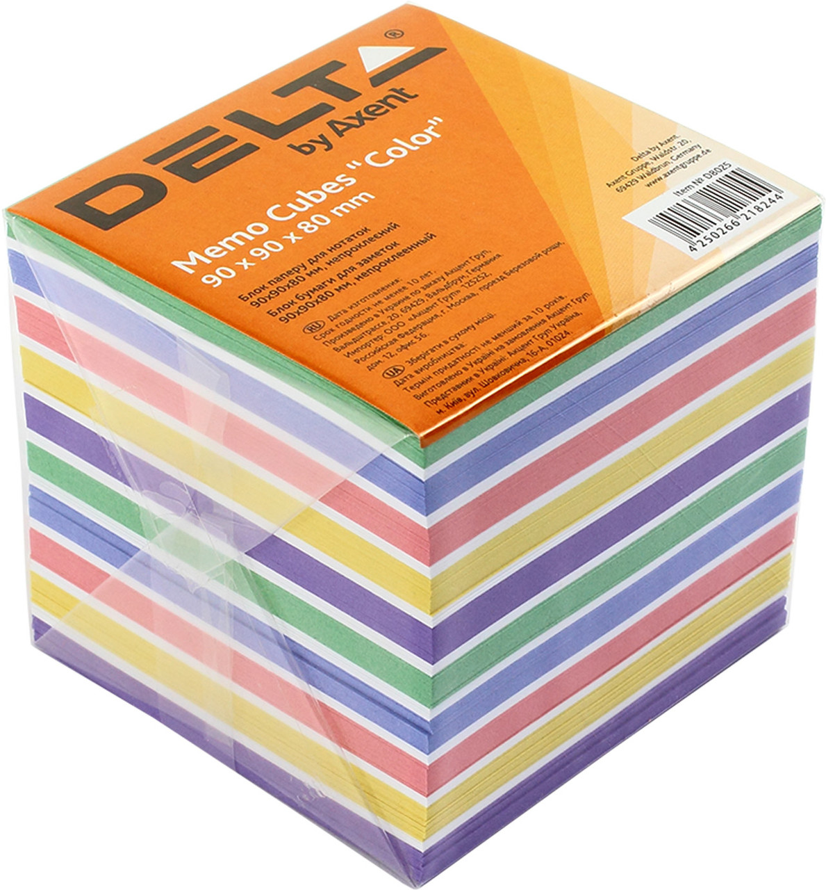 "Блок/зам. нкл 90х90мм 80мм ""Delta by Axent"" Color №8025(1)(36)"