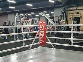 Канаты  V`Noks для боксерского ринга 6 м, фото 3
