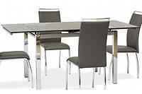 Стеклянный стол GD-017, цвет -серый