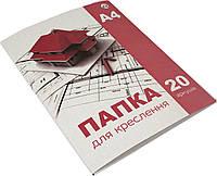 Папка для кресл. А4 (20арк./180)/Тетрада/(5)(25)(50)