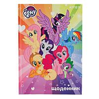 """Щоденник шк. B5 """"Kite"""" №LP19-262-1 Little Pony  тв.обкл.(20)"""