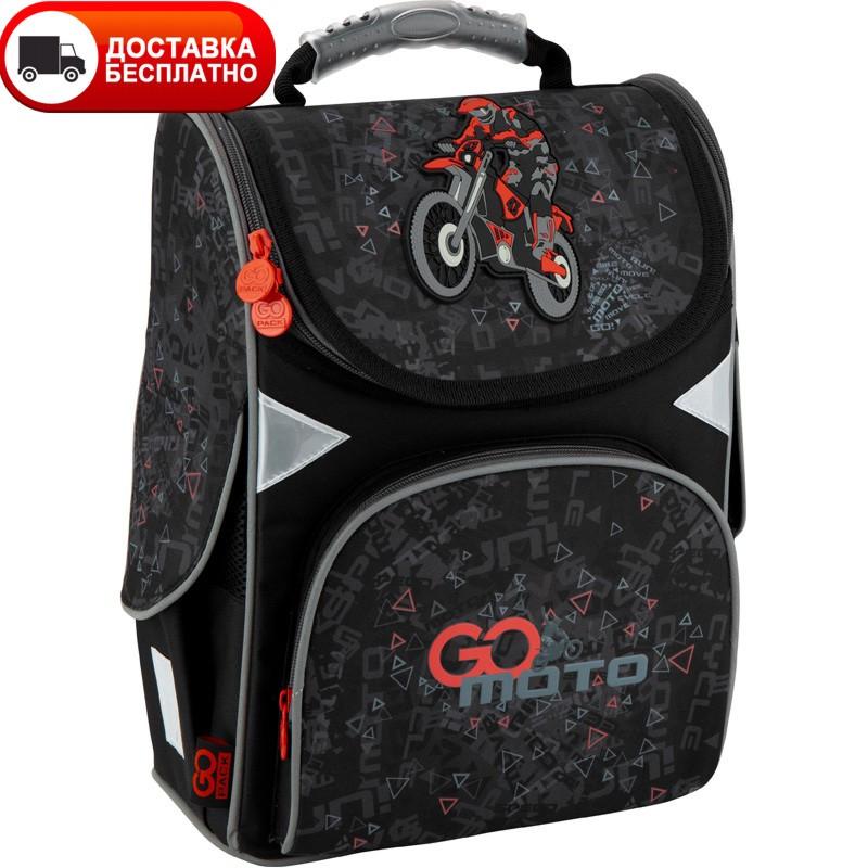 Рюкзак школьный GoPack Education каркасный GO20-5001S-11 Go Moto