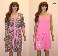 Женский комплект халатик и ночная рубашка,для беременных и кормящих мама розовый 44-54р.
