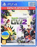 Гра Plants vs. Zombies: Garden Warfare 2 (Хіти PlayStation)