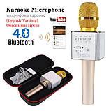 Микрофон bluetooth, USB Q7 с чехлом для переноски, фото 3