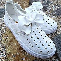 Білі кеди на липучці дитячі літні шкіряні перфорація без шнурків кросівки, фото 3