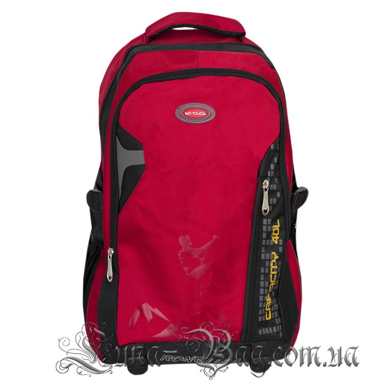"""Туристический рюкзак """"Ronglida"""" 3 Цвета Красный"""