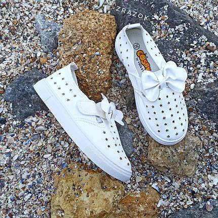 Білі кеди на липучці дитячі літні шкіряні перфорація без шнурків кросівки, фото 2