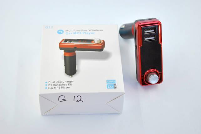 Трансмиттер FM модулятор FM-G12 (bluetooth, кнопка ответа, 2USB, MP3, AUX) Black/red, фото 2