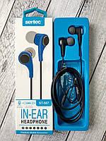 Навушники 3.5 mm Sertec ST-507 black (круглий шнур, мікрофон)