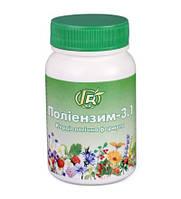 Для сердца и сосудов Полиэнзим - 3.1, 140 г- кардиологическая формула -стенокардия, аритмия, атеросклероз