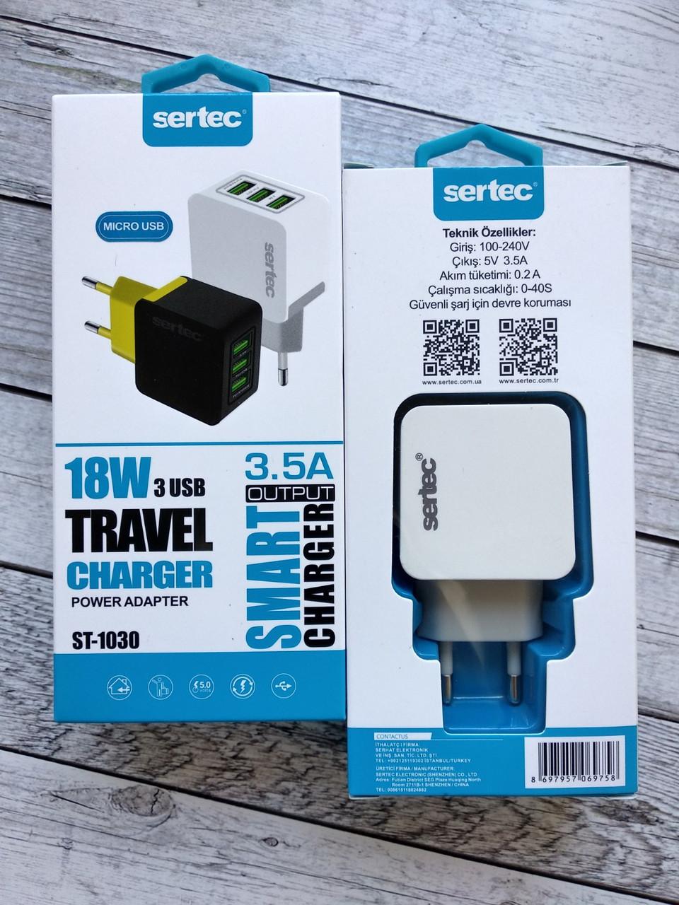 Купить Зарядные устройства для портативной техники, Зарядное устройство Sertec ST-1030 18W/3.5A 3 Usb + кабель Micro Usb White