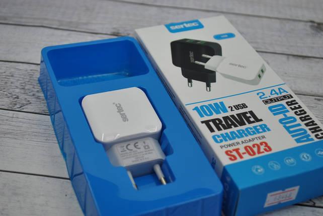 Зарядное устройство Sertec ST-023 10W/2400 mAh 2 Usb White, фото 2