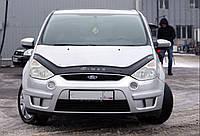 Мухобойка, дефлектор капота FORD S-MAX с 2006 2010 г.в.
