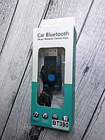 Bluetooth адаптер BT390 (AUX) Чёрный