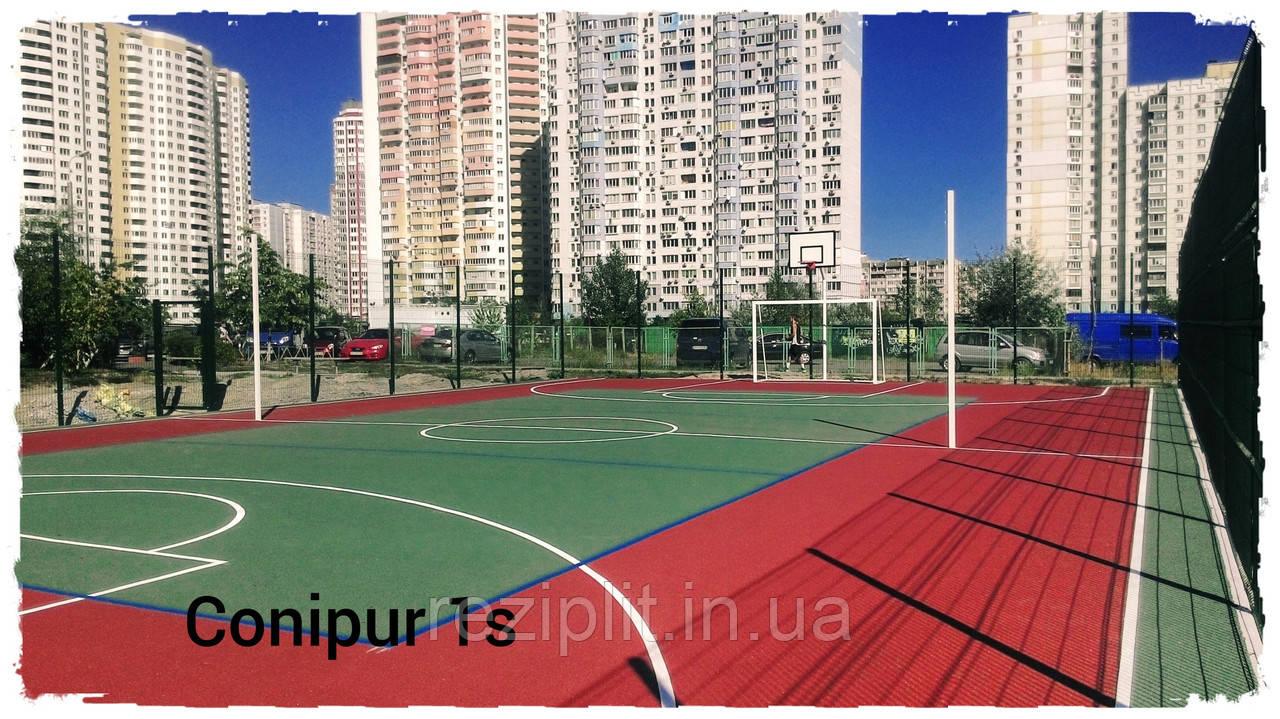 Спортивное покрытие Conipur 1S. Полиуретановое покрытие из резиновой крошки