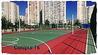 Спортивное покрытие Conipur 1S. Полиуретановое покрытие из резиновой крошки, фото 1
