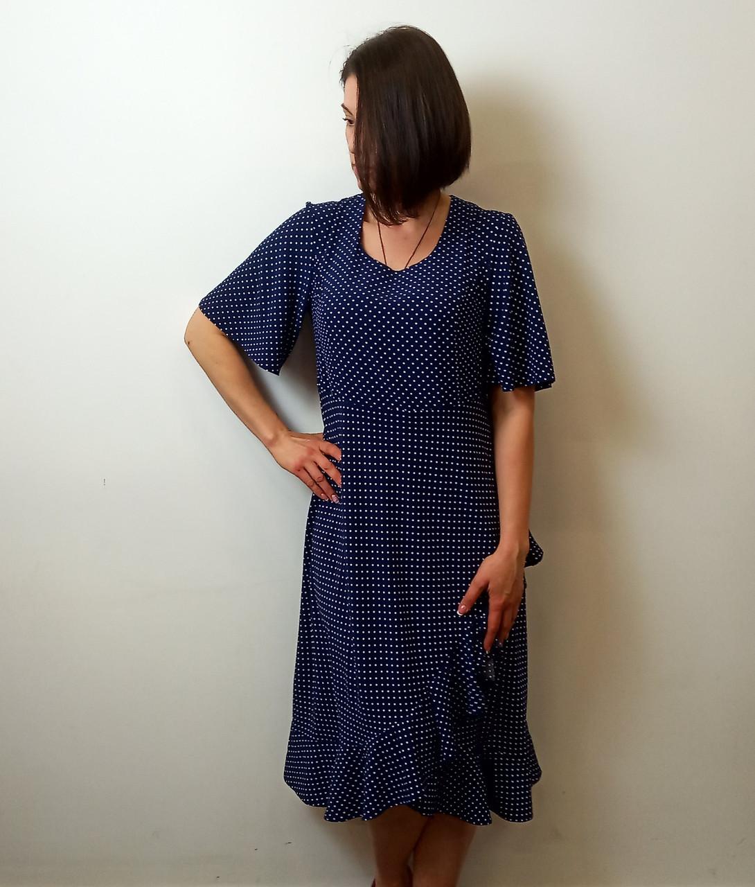 Платье с рюшей в горох