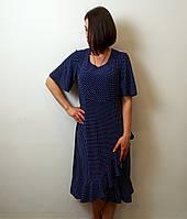 Платье с рюшей в горох, фото 1