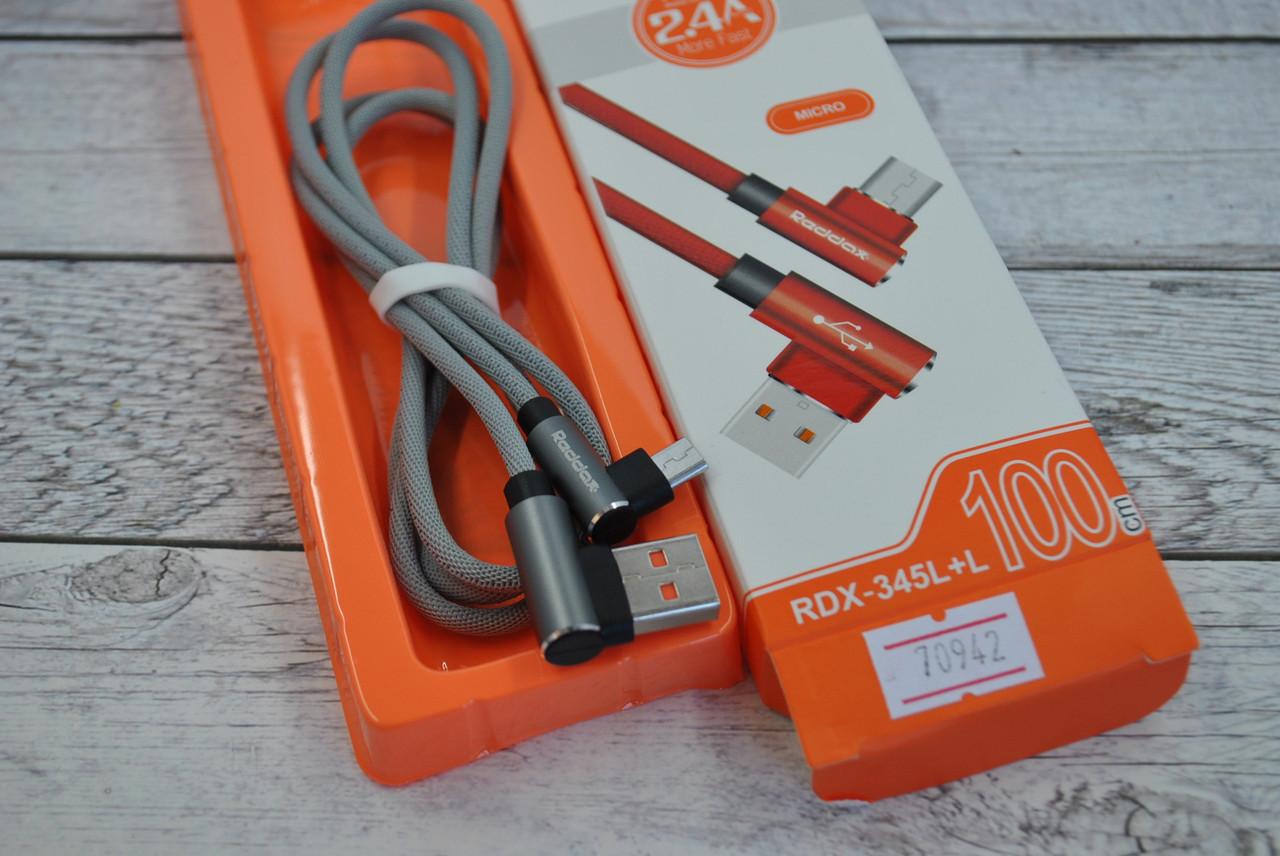 Купить Кабели для электроники, Кабель Usb-cable Micro USB RedDax RDX-345 L+L 2.4A 1m (круглый, метал. коннектор, Г-образный) Grey
