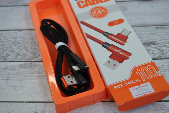 Кабель Usb-cable iPhone RedDax RDX-345 L+L 2.4A 1m (круглый, метал. коннектор, Г-образный) Black, фото 2