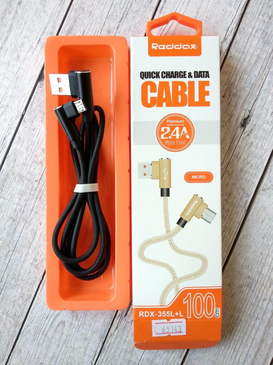 Купить Кабели для электроники, Кабель Usb-cable Micro USB RedDax RDX-355 L+L 2.4A 1m (круглый, метал. коннектор, Г-образный) Black