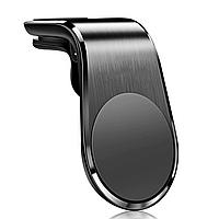 Магнитный держатель для телефона в автомобиль H-CT318 черный
