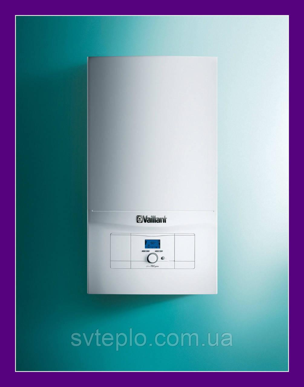 Газовый котел Vaillant atmoTEC pro VUW 280/5-3H  (дымоходный)
