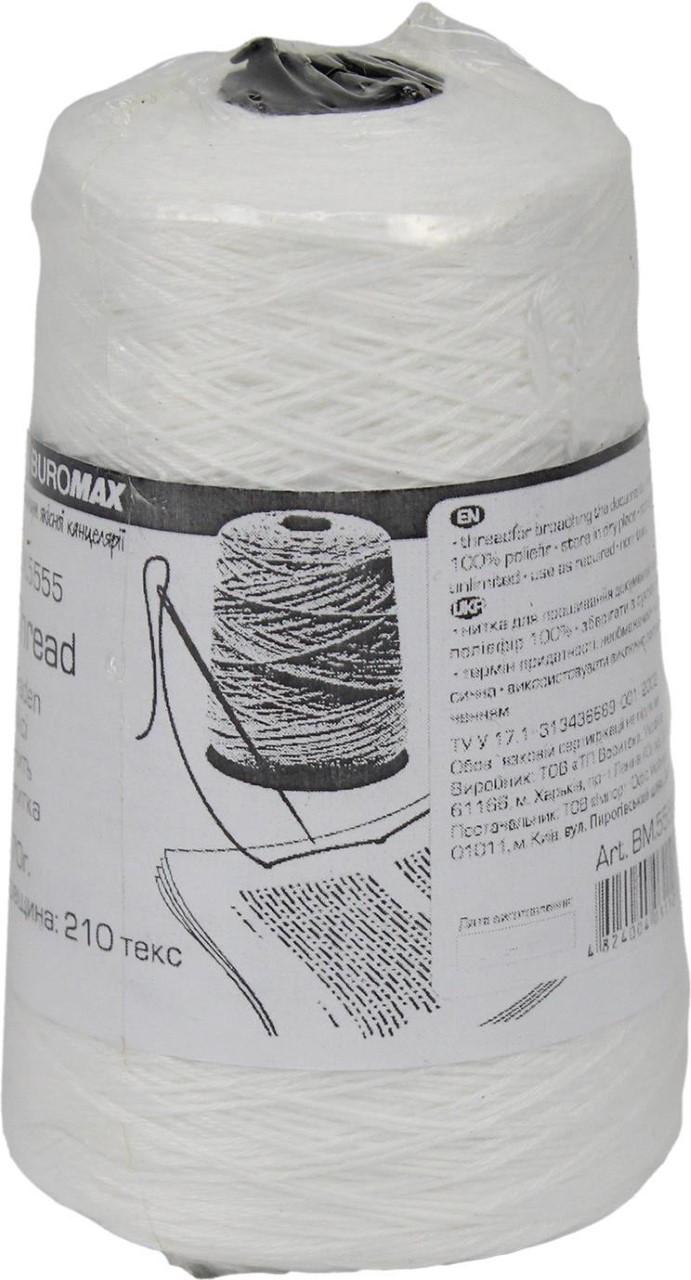 """Нитка для прошивки паперу """"Buromax"""" поліефірна 170гр, 850м,210 текс №5555(50)"""