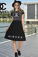 Трикотажна сукня Le'Maries