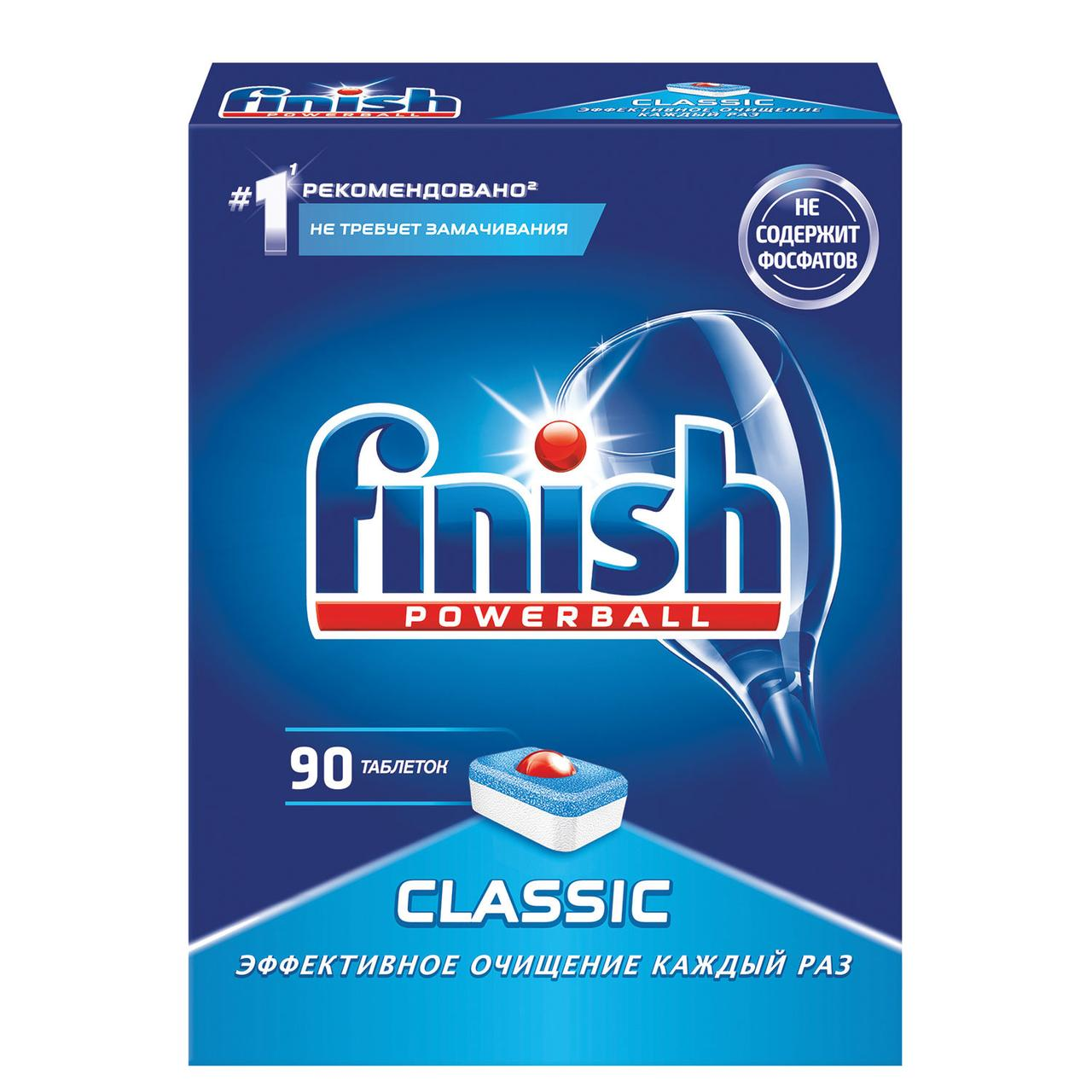 Таблетки для посудомоечных машин Powerball Classic Finish (90 шт/уп)