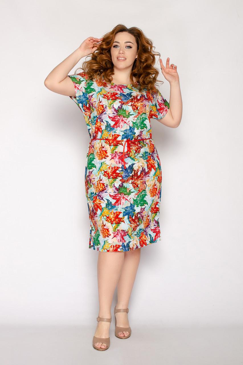 Платье женское 055-17