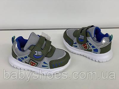Кроссовки для мальчика Tom.m  р. 21 (13,8 см)  КМ-511